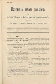 Dziennik Ustaw Państwa dla Królestw i Krajów w Radzie Państwa Reprezentowanych. 1906, cz.39
