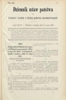 Dziennik Ustaw Państwa dla Królestw i Krajów w Radzie Państwa Reprezentowanych. 1906, cz.47