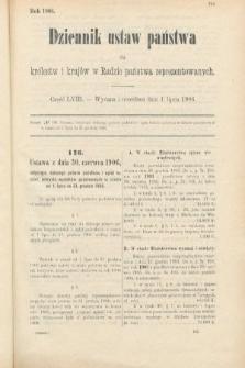 Dziennik Ustaw Państwa dla Królestw i Krajów w Radzie Państwa Reprezentowanych. 1906, cz.58