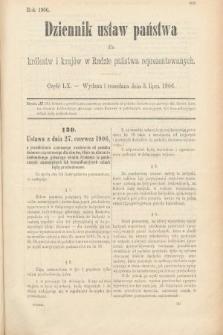 Dziennik Ustaw Państwa dla Królestw i Krajów w Radzie Państwa Reprezentowanych. 1906, cz.60