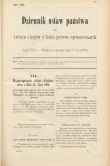 Dziennik Ustaw Państwa dla Królestw i Krajów w Radzie Państwa Reprezentowanych. 1906, cz.66