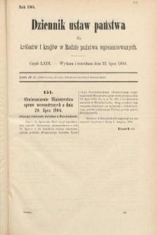 Dziennik Ustaw Państwa dla Królestw i Krajów w Radzie Państwa Reprezentowanych. 1906, cz.69