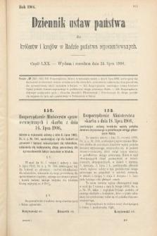Dziennik Ustaw Państwa dla Królestw i Krajów w Radzie Państwa Reprezentowanych. 1906, cz.70