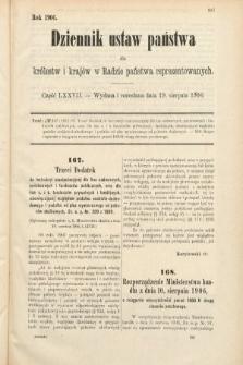 Dziennik Ustaw Państwa dla Królestw i Krajów w Radzie Państwa Reprezentowanych. 1906, cz.77