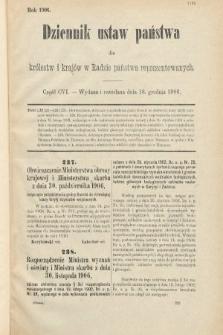 Dziennik Ustaw Państwa dla Królestw i Krajów w Radzie Państwa Reprezentowanych. 1906, cz.106