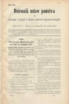 Dziennik Ustaw Państwa dla Królestw i Krajów w Radzie Państwa Reprezentowanych. 1906, cz.114
