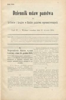 Dziennik Ustaw Państwa dla Królestw i Krajów w Radzie Państwa Reprezentowanych. 1910, cz.4