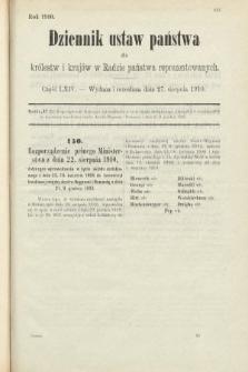 Dziennik Ustaw Państwa dla Królestw i Krajów w Radzie Państwa Reprezentowanych. 1910, cz.64
