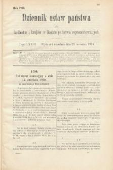 Dziennik Ustaw Państwa dla Królestw i Krajów w Radzie Państwa Reprezentowanych. 1910, cz.73