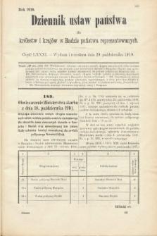 Dziennik Ustaw Państwa dla Królestw i Krajów w Radzie Państwa Reprezentowanych. 1910, cz.81