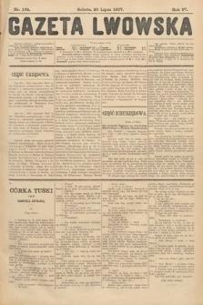 Gazeta Lwowska. 1907, nr164