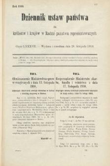 Dziennik Ustaw Państwa dla Królestw i Krajów w Radzie Państwa Reprezentowanych. 1910, cz.87