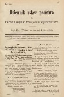 Dziennik Ustaw Państwa dla Królestw i Krajów w Radzie Państwa Reprezentowanych. 1908, cz.9