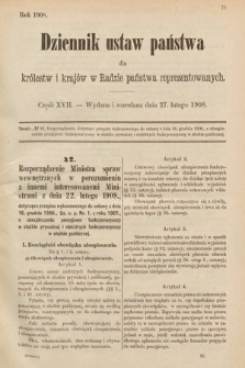Dziennik Ustaw Państwa dla Królestw i Krajów w Radzie Państwa Reprezentowanych. 1908, cz.17