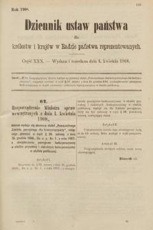 Dziennik Ustaw Państwa dla Królestw i Krajów w Radzie Państwa Reprezentowanych. 1908, cz.30