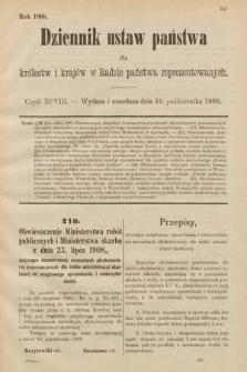 Dziennik Ustaw Państwa dla Królestw i Krajów w Radzie Państwa Reprezentowanych. 1908, cz.98