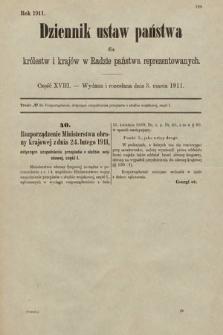Dziennik Ustaw Państwa dla Królestw i Krajów w Radzie Państwa Reprezentowanych. 1911, cz.18