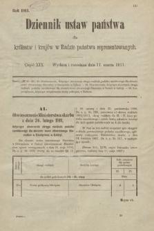 Dziennik Ustaw Państwa dla Królestw i Krajów w Radzie Państwa Reprezentowanych. 1911, cz.19