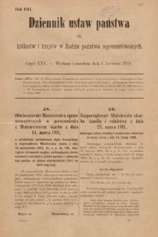 Dziennik Ustaw Państwa dla Królestw i Krajów w Radzie Państwa Reprezentowanych. 1911, cz.25