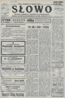 Słowo. 1923, nr19