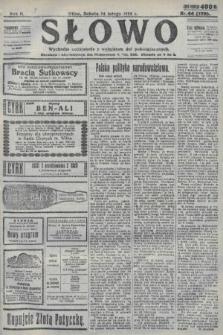 Słowo. 1923, nr44