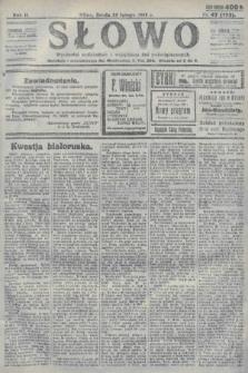 Słowo. 1923, nr47