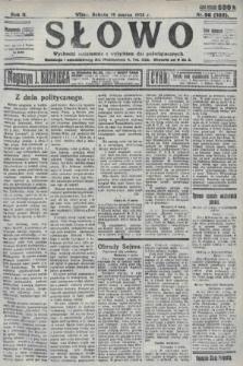 Słowo. 1923, nr56