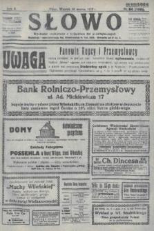 Słowo. 1923, nr64