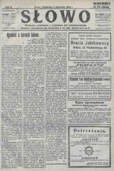 Słowo. 1923, nr77