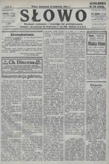 Słowo. 1923, nr79
