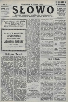 Słowo. 1923, nr81