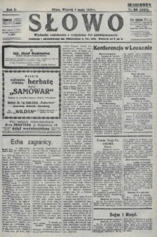 Słowo. 1923, nr95