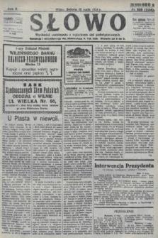Słowo. 1923, nr108