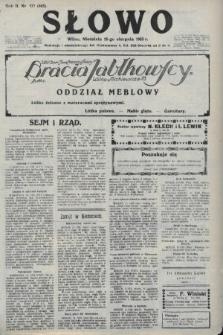 Słowo. 1923, nr177
