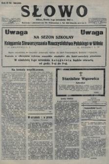 Słowo. 1923, nr196