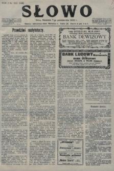 Słowo. 1923, nr223