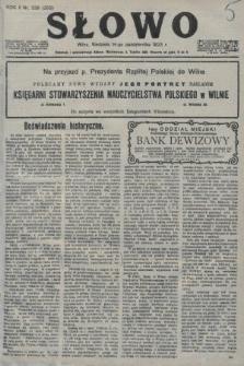 Słowo. 1923, nr229