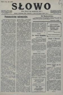 Słowo. 1923, nr231