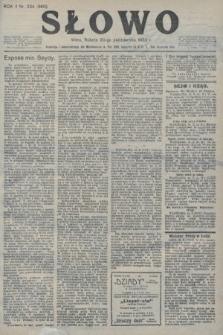 Słowo. 1923, nr234