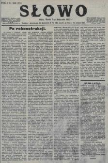 Słowo. 1923, nr248