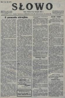 Słowo. 1923, nr251