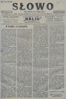 Słowo. 1923, nr258