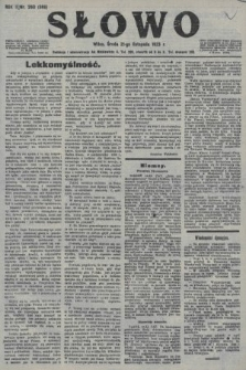 Słowo. 1923, nr260