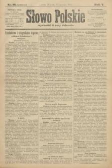 Słowo Polskie (wydanie poranne). 1900, nr13