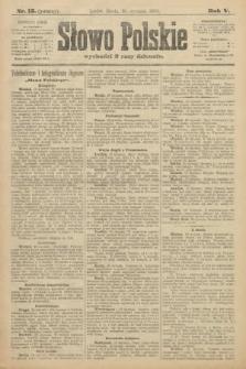 Słowo Polskie (wydanie poranne). 1900, nr15