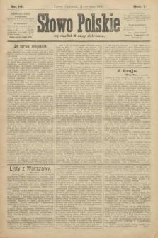 Słowo Polskie. 1900, nr16