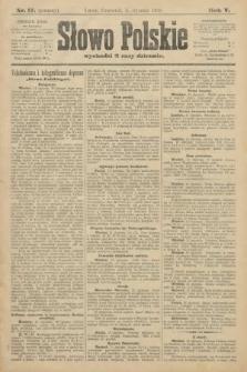 Słowo Polskie (wydanie poranne). 1900, nr17