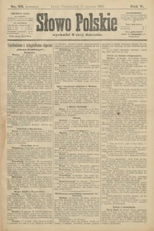 Słowo Polskie (wydanie poranne). 1900, nr23