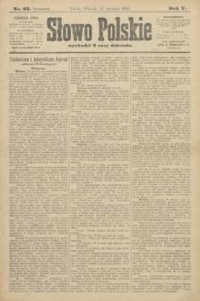 Słowo Polskie (wydanie poranne). 1900, nr25