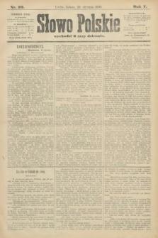 Słowo Polskie. 1900, nr32